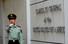중국 남서부 쓰촨성 청두시 주재 미국 총영사관 앞. 이 사진은 2012년 9월18일 중국 공안이 사진을 찍는 것을 제지하는 모습이다. 중국은 24일(현지시간) 청두시 주재 미국 총영사관에 폐쇄 통보를 내렸다. 미국이 휴스턴에 있는 중국 총영사관을 폐쇄할 것을 요구한 데 대한 보복으로 보인다. 연합뉴스