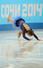 러시아 피겨 대표 율리아 리프니츠카야가 20일(한국시간) 러시아 소치 아이스버그 스케이팅 팰리스에서 열린 2014 소치 동계올림픽 피겨스케이팅 여자 싱글 쇼트프로그램에서 점프 후 착지하다 넘어지고 있다. 2014.2.20 연합뉴스