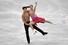 마야 쉬부타니-알렉스 쉬부타니 미국 짝이  2017~2018 국제빙상경기연맹(ISU) 피겨 시니어 그랑프리 파이널 아이스댄스 쇼트프로그램 연기를 펼쳐보이고 있다. 나고야/AFP 연합뉴스
