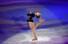 러시아 알렉산드라 트르소바가 10일 저녁 일본 나고야에서 열린 2017~2019 ISU 그랑프리 파이널 갈라쇼에서 연기를 펼치고 있다. 나고야/EPA 연합뉴스