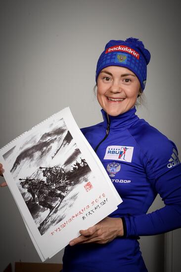 2018년 바이애슬론 달력을 든 예카테리나 율로바 선수. 예브게니 두마쇼프 제공