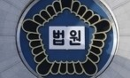 """'리얼돌 허용' 또 판결…""""여성 몸 정복대상 인식"""" 커지는 비판"""