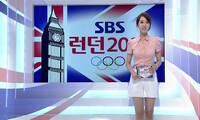 박지성 열애설 인정 하트 뿅뿅