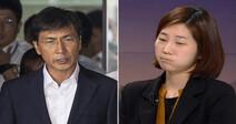 '성폭행 폭로' 김지은, 안희정 등 상대 3억 손해배상 소송