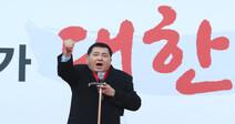 """한국당 장외집회…심재철 """"친문 3대 게이트 열리면 문 정권 끝장"""""""
