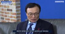한국당, 이해찬 비판하며 '덩달아' 장애 비하