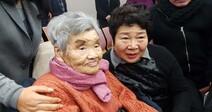 여순사건 민간인 희생자 72년 만에 무죄 판결