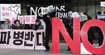 미-이란 대결 '중동의 화약고'…청해부대 300여명 작전중