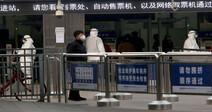 한국 네번째 '신종 코로나' 확진자 발생…55살 남성