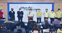 """권영진 대구시장 """"코로나19 지역사회 확산 심각, 정부가 도와달라"""""""