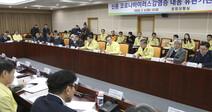 전북서도 코로나19 보고서 유출…실명·주소까지 공개