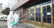 광주 신천지 교회 폐쇄…당분간 온라인 예배