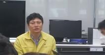 대구 여행 전북 확진자 가족 4명 재검사