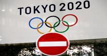 도쿄올림픽 연기, 하계대회 중 최대 비용 들어가나