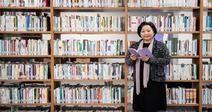 [만나고 싶었어요] 국립중앙도서관 서혜란 관장을 만나다