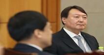 """여권 """"윤석열 명백히 하극상…징계·감찰 가능""""…특임검사 비판"""