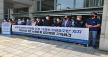 """부산 시민단체 """"정부, 남북정상합의 이행 나서야"""""""