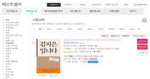 '안희정 조문 논란'에…누리꾼 '김지은 연대' 나섰다