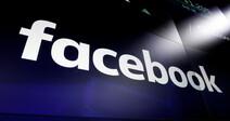 페북·트위터·구글 CEO, 미 상원 청문회 증언대 선다