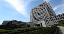 대법원, 특검의 이재용 재판장 기피신청 재항고 '기각'