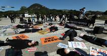 [포토] '낙태죄 완전 폐지하라'