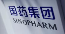 상하이서 중국 백신 '시노팜' 맞은 40대 한국교민 숨져