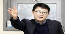 """""""선제적 거시건전성 정책으로 '주가 버블' 위험 막아야"""""""