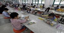 원아 100명 이상 사립 유치원도 학교급식 대상 포함
