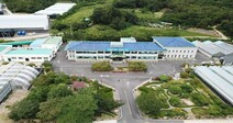 울산농업기술센터 귀농귀촌학교 교육생 모집