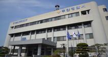 전남 무안서 마스크 착용 권유 버스기사 폭행·난동 승객 구속