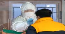 """백신 접종 이상반응 15건 모두 경증…""""접종했어도 거리두기 방역수칙 지켜달라"""""""