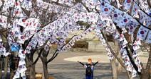 한국전쟁 이후 처음…3·1절 보신각 타종 행사도 취소