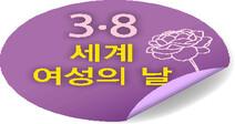 말 타고 장흥 석대들 전투 지휘…동학혁명 여성 선봉장 이소사
