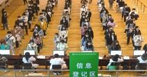 인구 감소세로 돌아선 중국, 이젠 '저출산 걱정 '