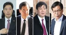 [사설] 검찰개혁 난제 풀어갈 검찰총장 임명해야