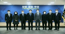 한국토지주택공사 혁신 방안 점검할 'LH 혁신위원회' 출범