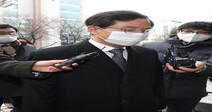 '라임 로비' 윤갑근 전 고검장 징역 3년 선고