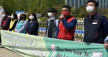 """최저임금위 공익위원 대부분 유임…민주노총 """"깊은 유감"""""""