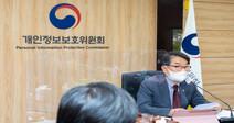 '개인정보보호법 위반' 하나은행·KT·LG유플러스 등 과태료 처분