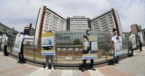 [포토] 국제 간호사의 날 50주년, '간호인력 확충하라'