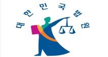 울산지법 양산시법원 법정에서 흉기 자해 소동