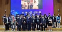 '5·18 3분영화제' 이홍래 '박쥐' 대상
