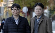 """'일본불매 비하 간부' 내부고발로 해고된 기자들 """"끝까지 싸운다"""""""