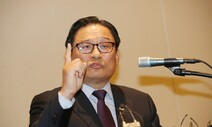 '갑질 논란' 박찬주, 한국당 입당 신청