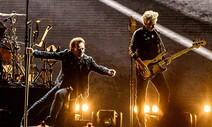"""역사적 첫 내한공연 U2 """"모두가 평등할 때까지 누구도 평등하지 않다"""""""
