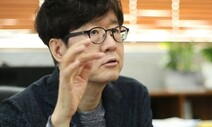 "PD출신 주철환 교수 ""멘탈갑 안 되면 구하라 된다"" 수업중 막말"