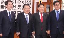 민생법·예산안 10일 처리될까…한국당에선 '필리버스터 철회' 표현 놓고 격론