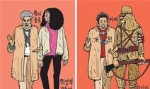 '올해의 시시만화상' 서상균 화백
