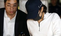 [속보] '마약 밀수' 홍정욱 전 의원 딸 집행유예…보호관찰 명령