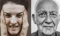 34·60·78살...인간은 세 번 늙는다